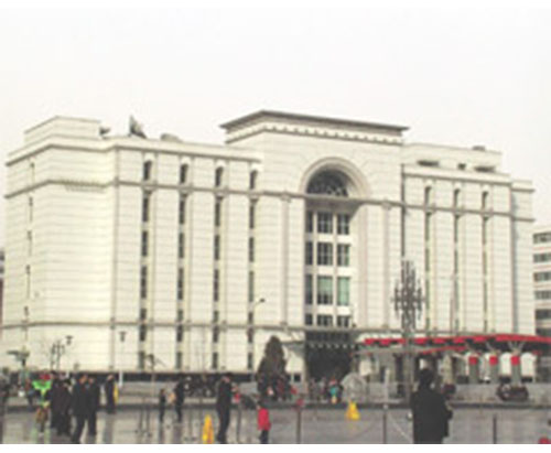Lanzhou Railway Bureau