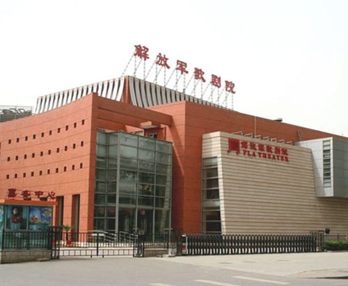 The Opera House of the PLA